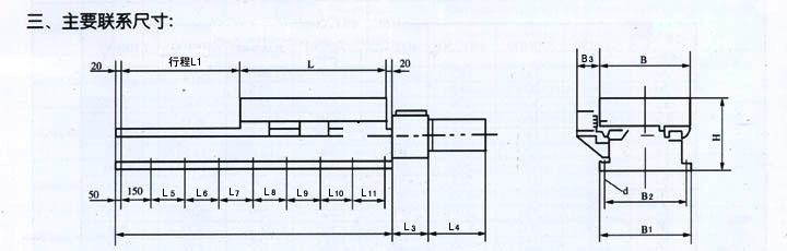 电路 电路图 电子 原理图 720_230
